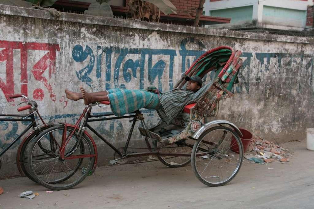 Cama rickshaw