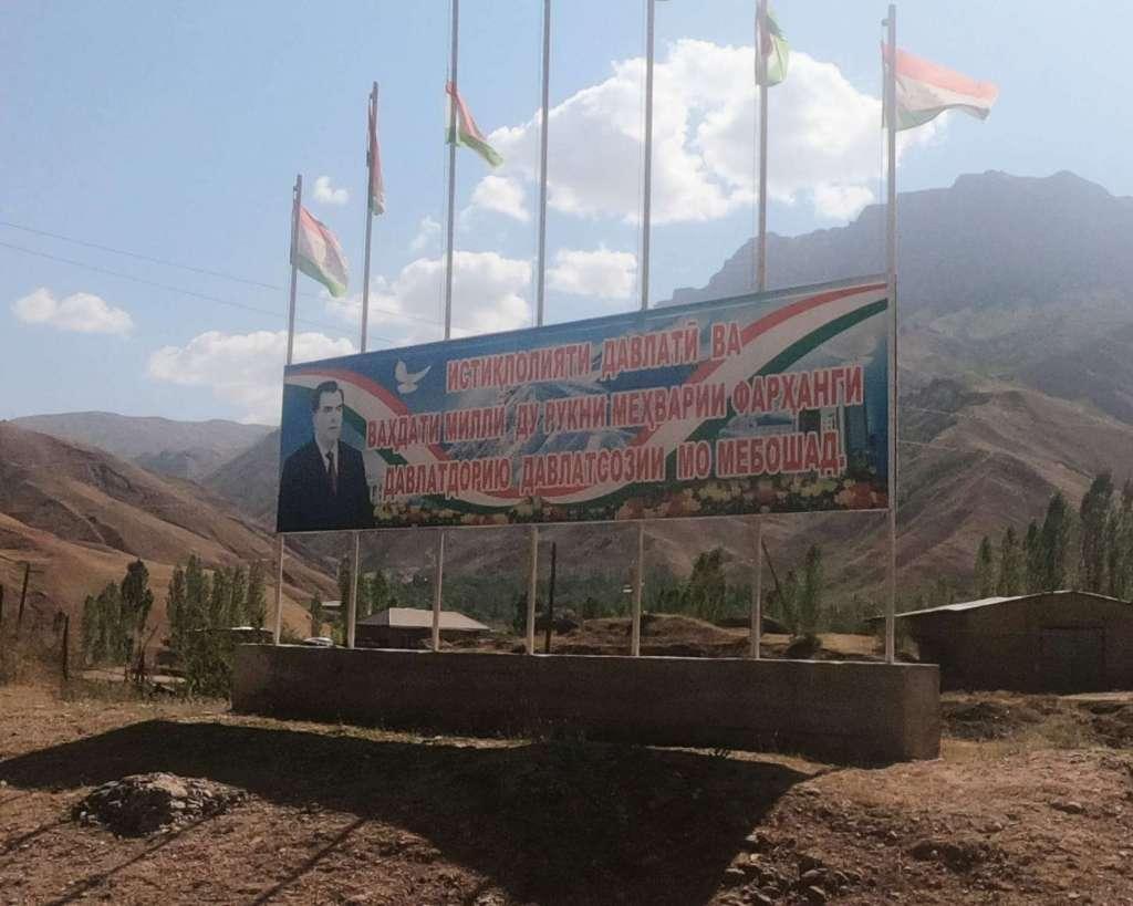 presidente tajik